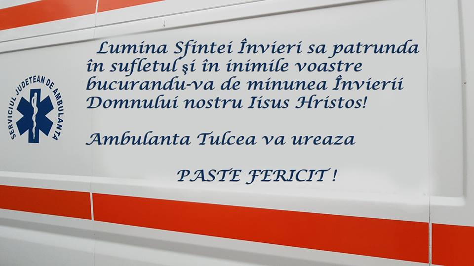 Ambulanţa Tulcea vă urează sărbători fericite!