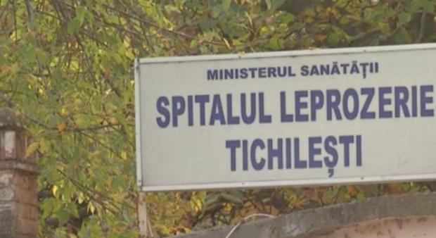 Spitalul-leprozerie Tichilești a ajuns în atenția ministrului Sănătății