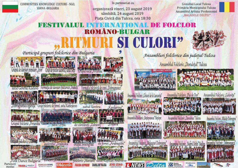 """Festivalul Internațional de Folclor Româno – Bulgar""""Ritmuri și culori""""Ediția I"""
